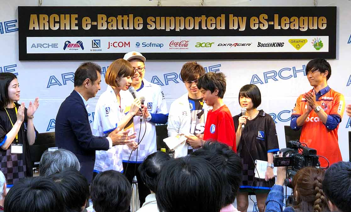 5月18日(土)「ARCHE e-Battle vol.1 supported by eS-League」開催!